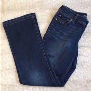 Maurice's S 5/6 short good condition blue jeans